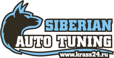 Siberian Auto Tuning