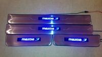 Светодиодные накладки на пороги Mazda 3 2009-2015