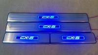 Светодиодные накладки на пороги Mazda CX-5 2011+