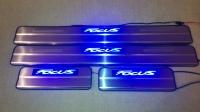 Светодиодные накладки на пороги Ford Focus 3 Тип 1