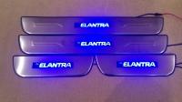 Светодиодные накладки на пороги Hyundai Elantra MD 2011-2015
