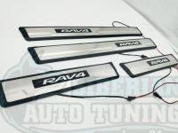 Оригинальные Светодиодные накладки на пороги Toyota Rav4 2013-2018 кузов XA40
