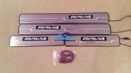 Светодиодные накладки на пороги Toyota Rav4 IV 2012-2015