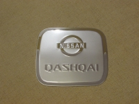 Накладка на лючок бензобака Nissan Qashqai 2007-2013
