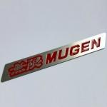 Алюминиевый Шильдик с клеевой основой Mugen для автомобилей Honda