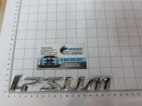 Эмблема шильдик на багажник Ipsum хром 179*30 мм