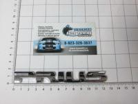 Эмблема шильдик на багажник Prius хром 125*16 мм