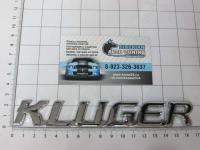 Эмблема шильдик на багажник Kluger хром 165*25 мм