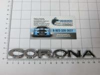 Эмблема шильдик на багажник Corona хром 165*18 мм