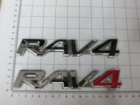 Эмблема шильдик на багажник Rav4 хром 165*30 мм