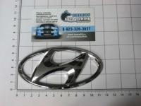 Эмблема шильдик логотип Hyundai 115*60 мм