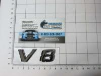 Эмблема шильдик на багажник V8 хром 70*23 мм