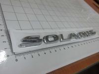 Эмблема шильдик Solaris для автомобилей Hyundai на багажник 208*17 мм