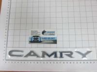 Эмблема шильдик на багажник Camry хром 255*20 мм