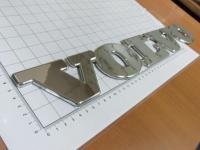 Эмблема шильдик Volvo на багажник 455*65 мм