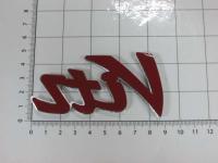 Эмблема шильдик на багажник Vitz хром 90*45 мм