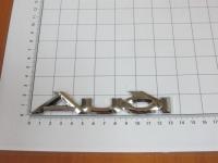 Эмблема шильдик с клеевой основой Audi 130х25 мм