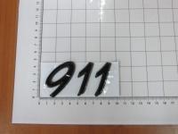 Эмблема шильдик 911 с клеевой основой черная для Porsche 100*39 мм