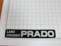 Эмблема шильдик LC Prado 90 1996-2002 с клеевой основой на багажник для Toyota 220х35 мм