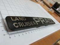 Эмблема шильдик LC Prado с клеевой основой новый стиль для Toyota 265х40 мм