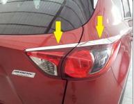 Накладки на задние фонари Mazda CX-5 2012-2017