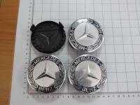 Ступичные колпачки Mercedes-Benz Classic 75/70/17 (4шт)