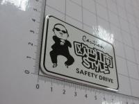 Алюминиевый шильдик с клеевой основой Gangnam Style