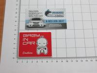 Алюминиевый шильдик с клеевой основой Baby in car