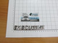 Эмблема шильдик Executive для автомобилей Honda на багажник
