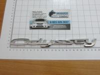Эмблема шильдик Odyssey для автомобилей Honda на багажник 245*28 мм