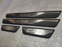 Оригинальные Накладки на пороги OEM Mazda CX-5 2012-2017