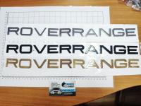 Надпись на капот или багажник Range Rover 475*30 мм