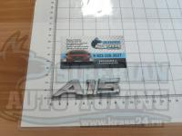 Эмблема шильдик A15 с клеевой основой для Audi 85х21 мм