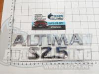 Эмблема шильдик с клеевой основой Altima S2.5 175х30 мм