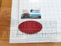 Эмблема шильдик логотип красный Kia 102*55 мм