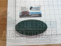 Эмблема шильдик логотип Kia (гладкая) 120*60 мм