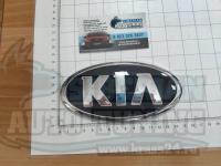 Эмблема шильдик логотип Kia (гладкая) 150*75 мм