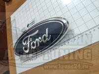 Эмблема шильдик логотип Ford на решетку 228х90 мм
