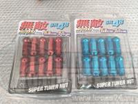 Гайки MUTEKI Strong SR48 50BV30 стальные m12 секретки
