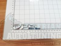 Эмблема шильдик надпись Opel на багажник 100х18 мм