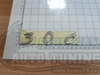Эмблема шильдик надпись Peugeot 306 на багажник 130х30 мм