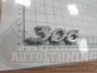 Эмблема шильдик надпись Peugeot 306 на багажник 115х30 мм