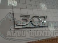 Эмблема шильдик надпись Peugeot 307 на багажник 110х35 мм