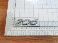 Эмблема шильдик надпись Peugeot 206 на багажник 100х30 мм