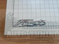 Эмблема шильдик надпись Fiesta на багажник 140х30 мм
