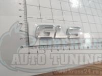 Эмблема шильдик надпись GLS на багажник 80х28 мм