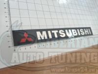 Эмблема шильдик надпись Mitsubishiна багажник 260х30 мм