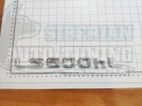 Шильдик с клеевой основой LS 600 hl для автомобилей Lexus (хром)