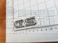 Шильдик с клеевой основой GS для автомобилей Lexus (хром)