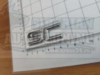 Шильдик с клеевой основой SC для автомобилей Lexus (хром)